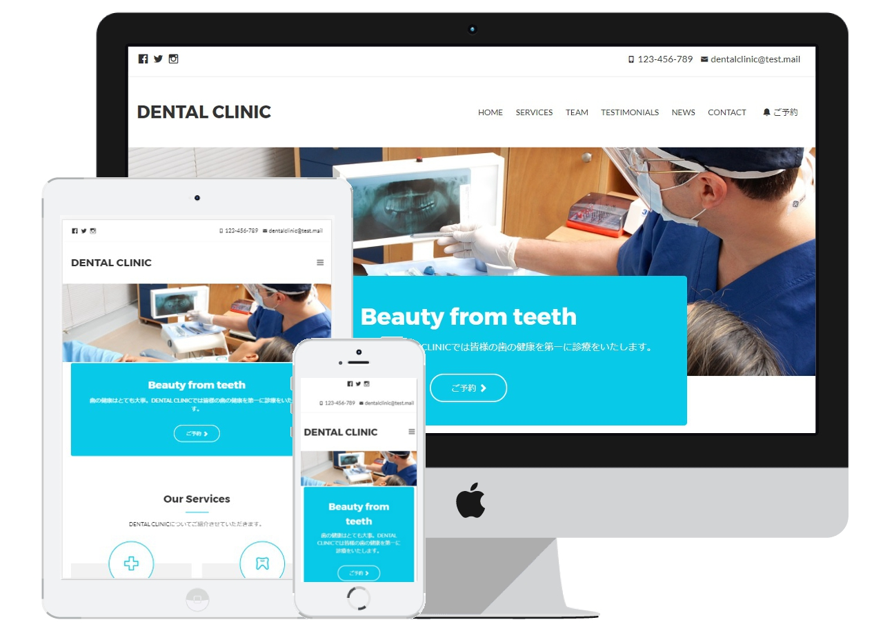 DENTAL-CLINIC-demo
